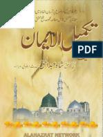 TAKMEEL UL IMAN BY SHEIKH ABDUL HAQ MUHADDITH E DEHLVI
