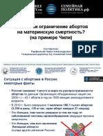 random-130625180201-phpapp02
