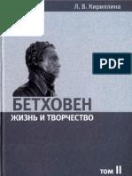betkhoven_2.pdf