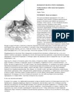 lumis_endryu_risovanie.pdf