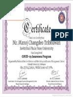 Certificate of Mr. Manoj Changdeo Tribhuwan (1)