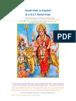 Bandi Path in English