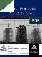 Guide pratique du bâtiment
