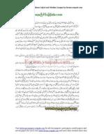 Allama Iqbal and Muslim League From Forum.ysapak
