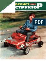 Моделист-Конструктор 1982-09