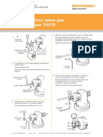 Приложение_ Набор Слабого звена для модернизации TS27R