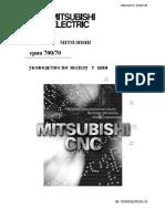 M700_70Operation manual IB-1500042(RUS)C.pdf