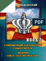 Middlegame - Victor Pozharsky.pdf
