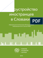 zamestnavanie-cudzincov-na-slovensku-ru 2014