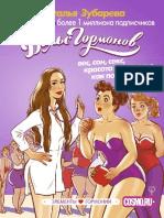 Vals-gormonov pdf