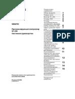 CPU22X_r.pdf