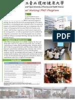 3_ Nursing PhD(2)