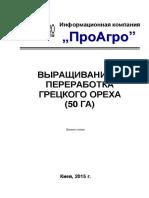 PA_BizPlan_Walnut_50ha_tables.pdf