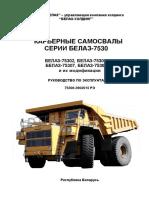 75306RE-rus-2015_01.pdf