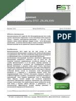 DPB-Product data sheet FST EFST ZN-XN-XXN filter elements-RU-20101019-ML