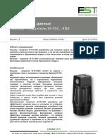 DPB-Product data sheet FST SP-FSC-KNX filter silencer-RU-20101019-MS.pdf