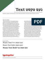 Noam_Text2018