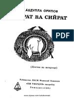 Abdulla Oripov. Surat va siyrat