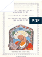 B.Valiyev. Zahiriddin Muhammad Bobur (1483-1530)