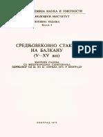 3 Srednjovekovno staklo na Balkanu kv.pdf