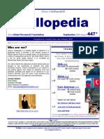 Gilani's Gallopedia 447