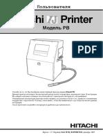 Hitachi_PB.pdf