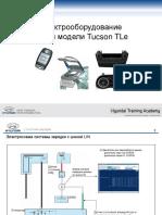 4_TL_Electrical_RUS.pdf