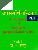 upasarga-artha-candrika. vol. 1 (pra-sam).pdf
