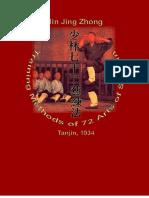72-arts-shaolin[001-133][001-065].en.es.pdf