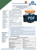 C2114PR_Bravo (1).pdf