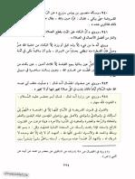 salisa tashahud shahadat2