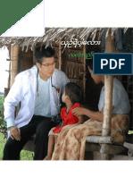 Shin Ye' Pa Malar(Linka Yee Kyaw)