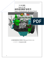 Manual de uso de serie YC4F