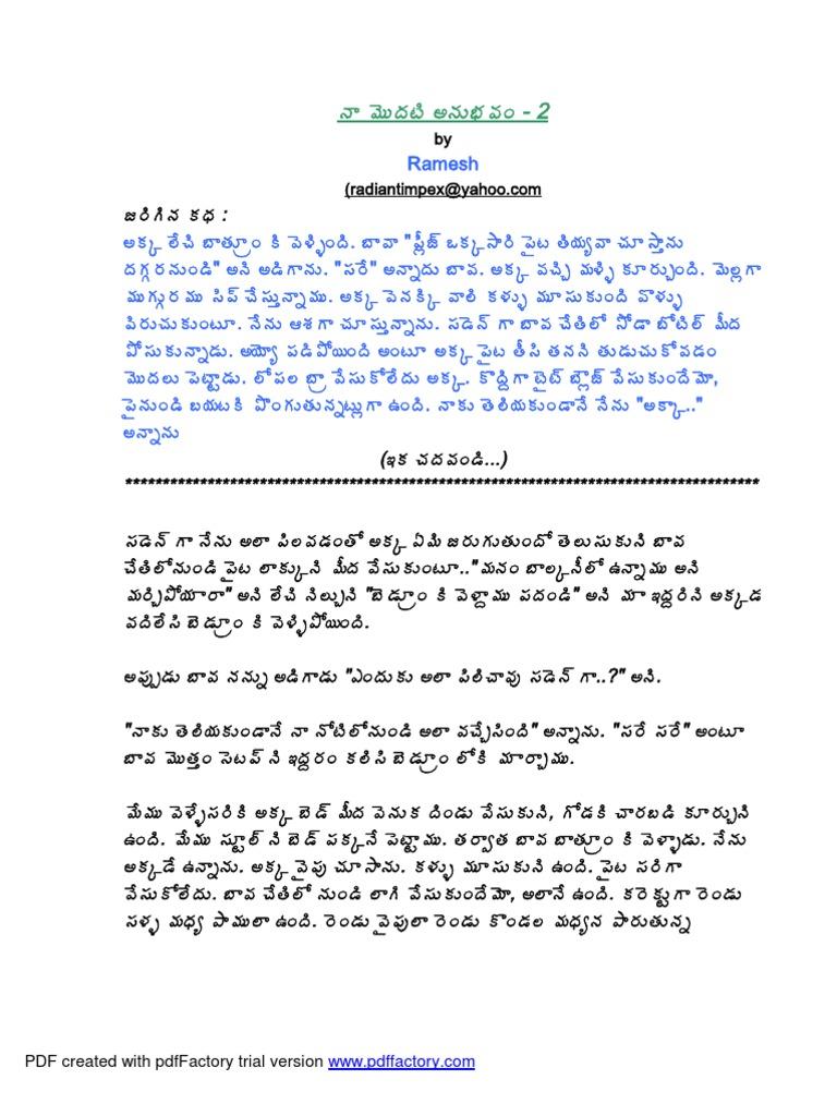 Telugu Sex Stories Letest Free Pron Videos - aise info