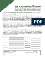 SOA (N) Online Exam Answer Sheet Non-Credit