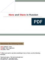Here and There (Russian)