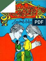 Yaddanapudi Sulochana Rani_Samsara Ratham