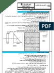 Devoir de Phy 1 _2 Bac PC_ 3