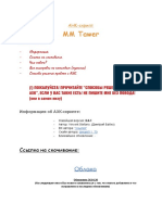 MM Tawer.pdf