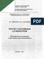 1884.pdf
