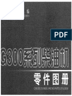 G300 SERIES DIESEL ENGINES PARTS CATALOGUES