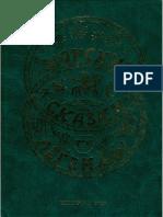 shor_skaz_leg.pdf