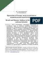 Russia e Brasil:a moda no contexo da identidade nacional