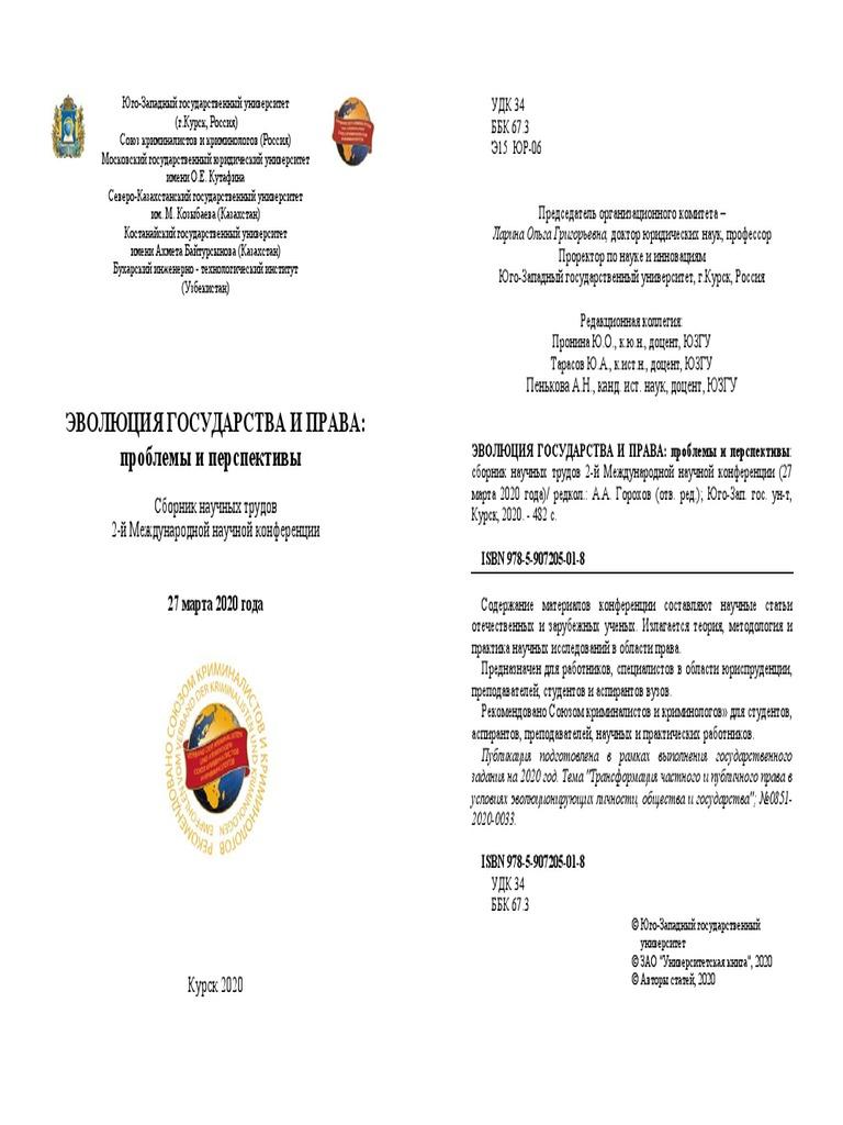 Вывод сайт в топ гугла Садовый переулок (деревня Постниково) раскрутка сайта Дюртюли