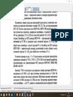 photo_2020-05-07_17-09-29.pdf