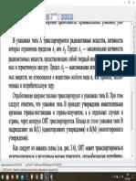 photo_2020-05-07_15-38-33.pdf