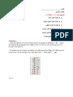 Le corrigé des exercices n°9 et 10 page 44