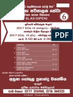 SLAS Papers 6