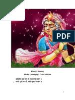 Radha bhakti shatak
