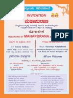 eng_maha_invitation